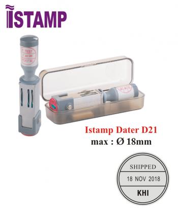 I Stamp (Unink Date Stamp) | Jay Jay House